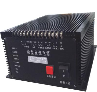 微型直流电源ZCNUP-W200